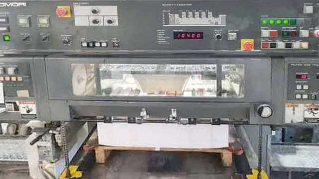 Photo of printing machine at Sydney's Fastest Printer